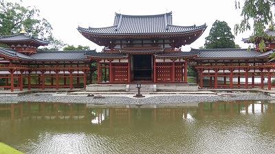 京都宇治の旅 三室戸寺・平等院へ_f0012059_8184719.jpg
