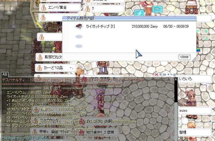 e0019363_19223995.jpg