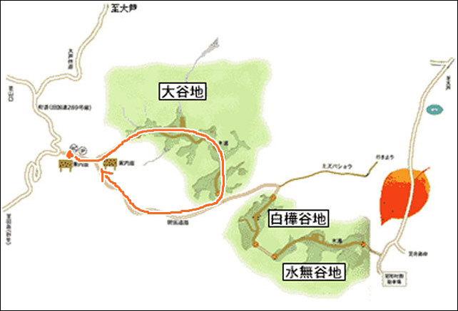 福島南会津・・・駒止湿原(1)_b0053765_19263604.jpg