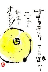 f0217972_827939.jpg