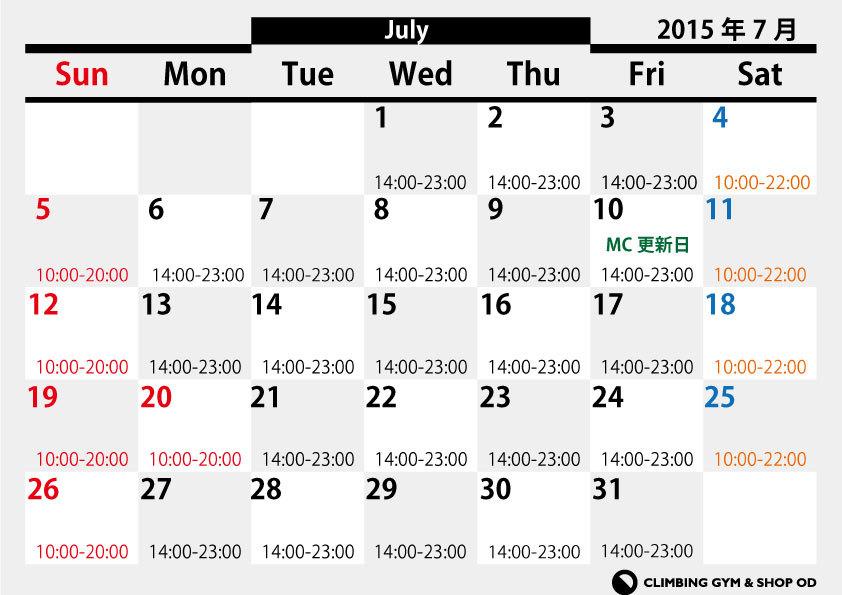 7月営業カレンダー_d0246875_16252452.jpg
