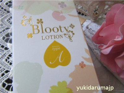 血液型別化粧品 「Blootyローション」& 「ブラッティ EC-in-one クリーム」お試し_f0055380_21344102.jpg