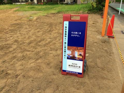 浜北小松 Yさんの家 ★解体工事、その他_d0205883_20275164.jpg