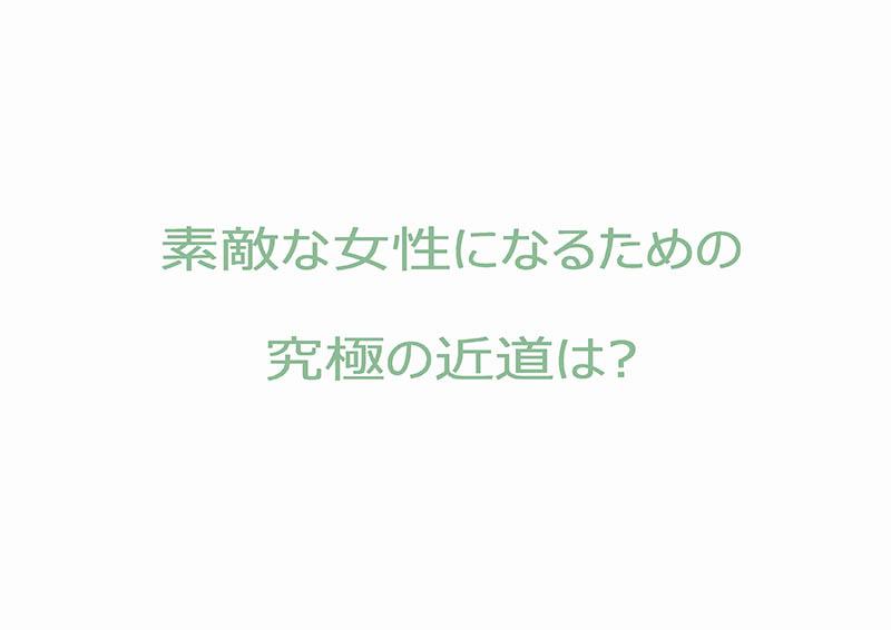 f0215487_1058747.jpg