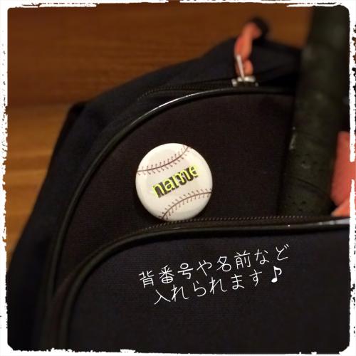 f0321291_20113017.jpg