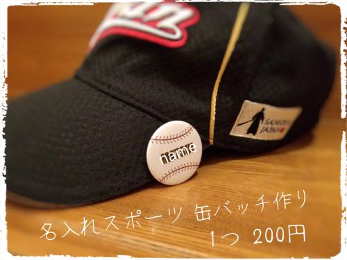 f0321291_20113019.jpg