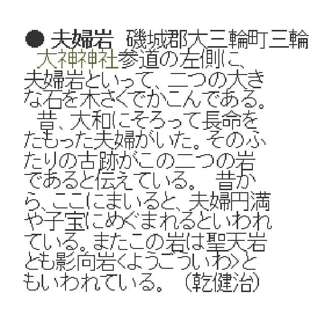 f0346196_20270708.jpg