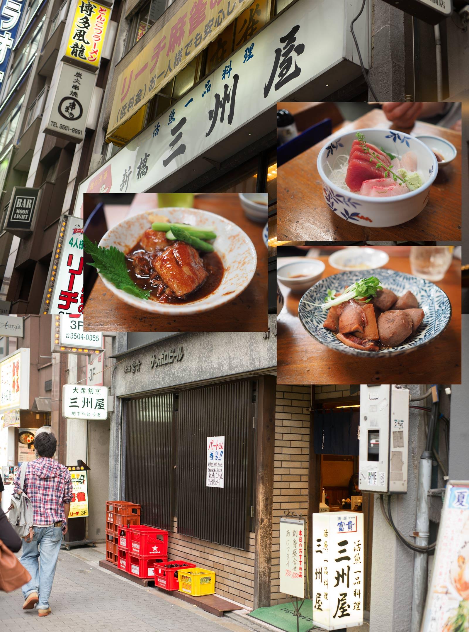 新橋三州屋_a0271402_13428.jpg