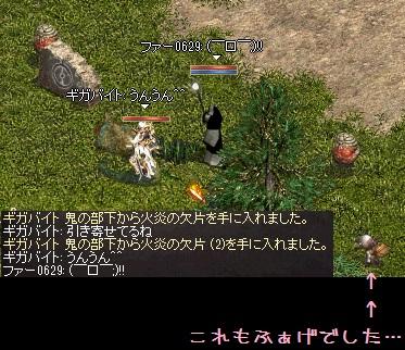 f0072010_628176.jpg