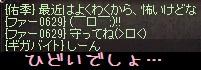 f0072010_632119.jpg