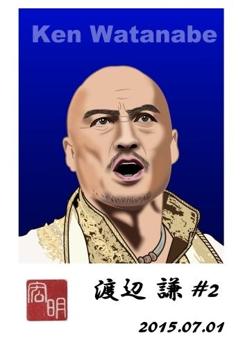 渡辺謙さんを描きました。#2 (0190)_f0337513_22081913.jpg