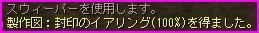 b0062614_1201168.jpg