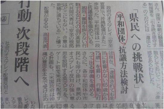 新幹線焼身自殺って、予想されていた「在日自爆テロ」じゃないのか?_e0171614_9491494.jpg
