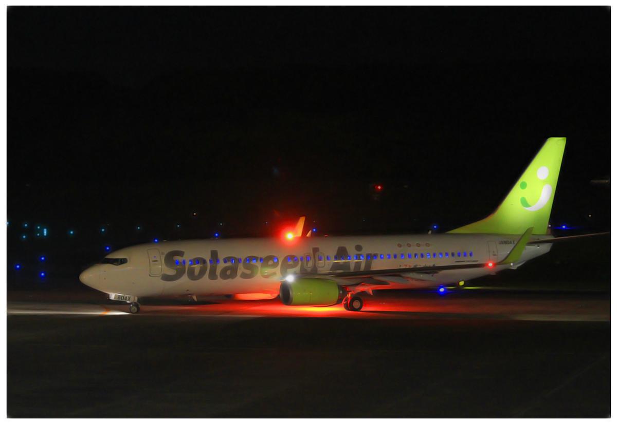 東京(羽田)より阿蘇熊本への最終便は。_b0044115_8413011.jpg