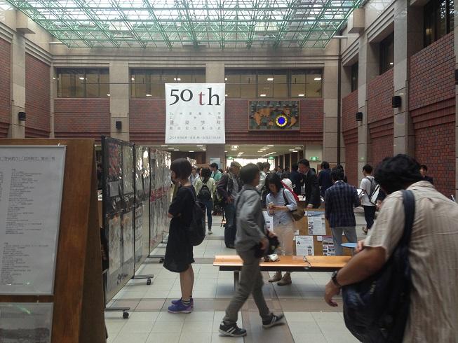 50周年記念イベントに参加してきました。_e0028417_21565938.jpg