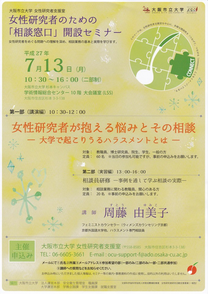 イベントのお知らせ☆_f0068517_1602120.jpg
