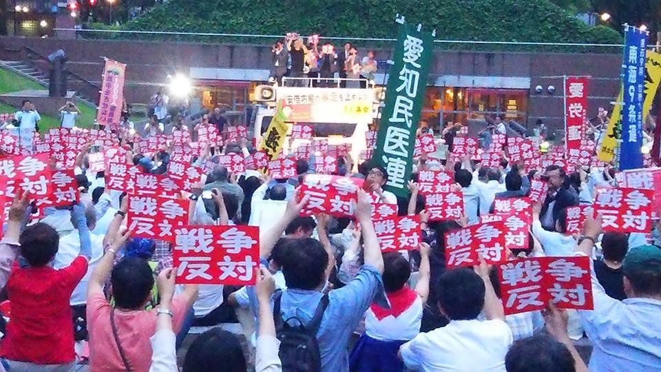 7/1安倍政権の暴走を止めよう共同行動集会デモ  名古屋栄にて1300人参加_c0241022_20553554.jpg