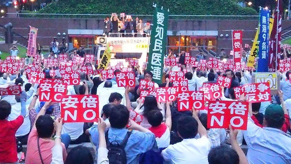 7/1安倍政権の暴走を止めよう共同行動集会デモ  名古屋栄にて1300人参加_c0241022_20554955.jpg