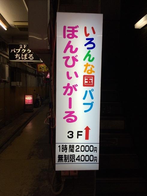 中部十県護国神社 実務担当者研修会_f0067122_22591537.jpg
