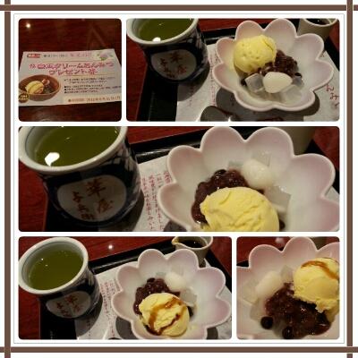 そとでお食事with黄金うな重~♪_d0219834_21302670.jpg