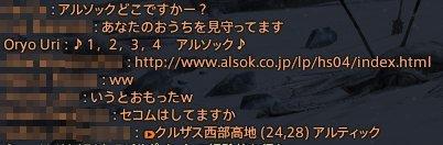 c0008638_19462525.jpg