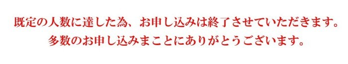 f0329641_22484561.jpg