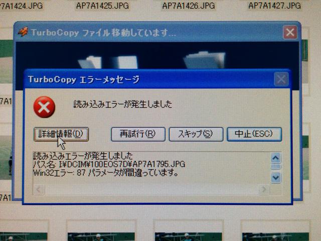 a0330642_20112133.jpg