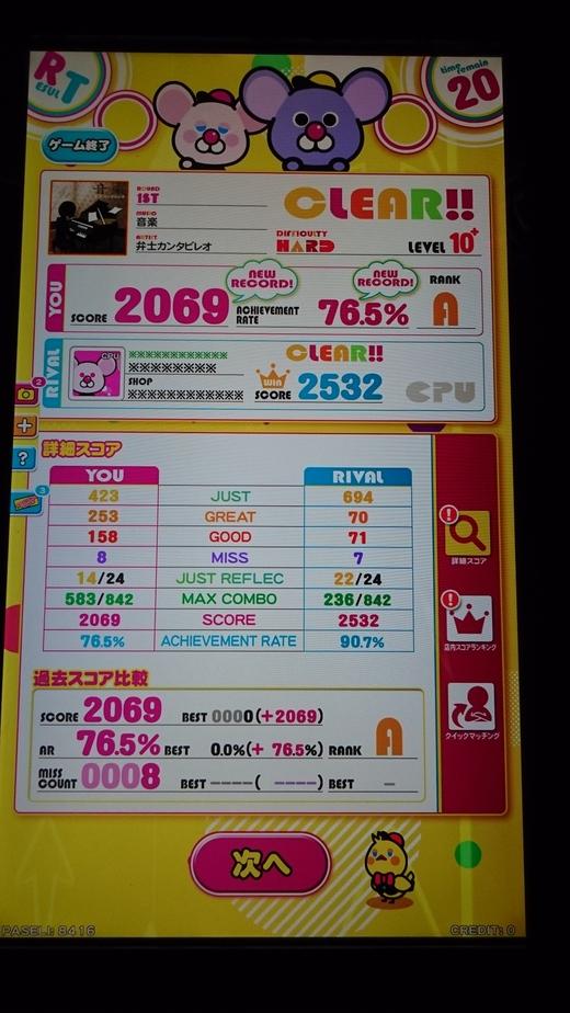 f0019846_3293697.jpg
