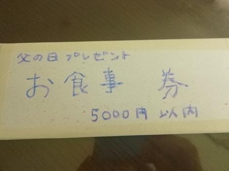 b0335550_10502077.jpg