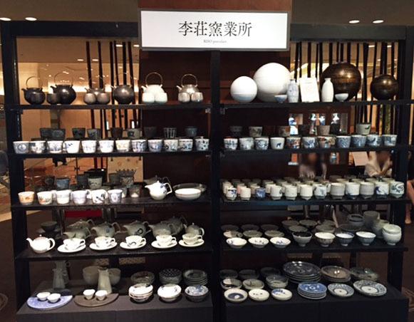 京王プラザホテル 展示販売のご案内_a0329764_18253785.jpg