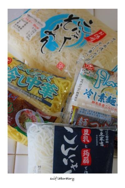 こんにゃく麺事情_c0156468_20202518.jpg