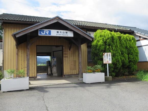 たまに額田王が走る駅_c0001670_19544465.jpg