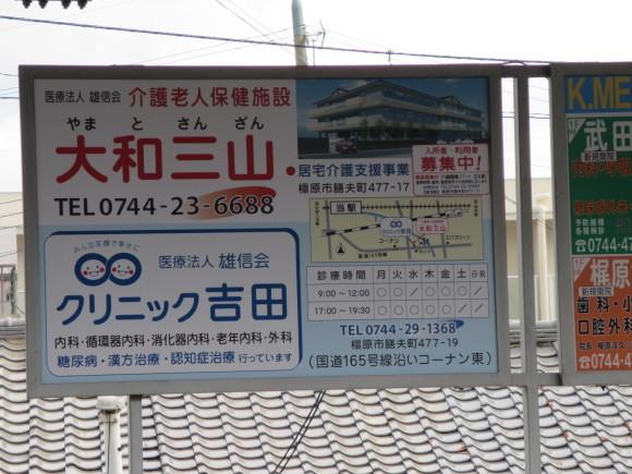 たまに額田王が走る駅_c0001670_19545615.jpg