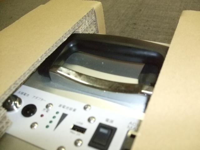 携帯型電源装置の梱包材設計依頼_e0189870_17321057.jpg