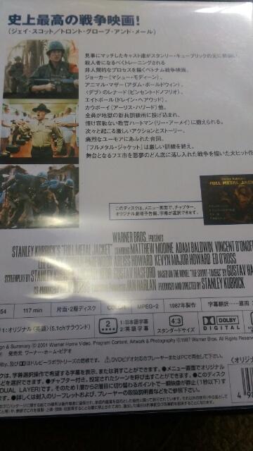 映画_e0172872_053252.jpg
