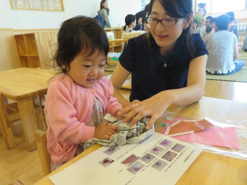 乳児クラス保育参加_f0327175_19043558.jpg