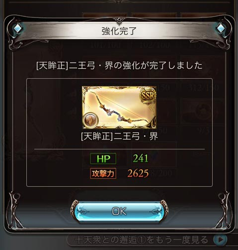c0051884_1341492.jpg