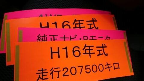 7月2日(木)TOMMYアウトレット☆撮影祭り!!新在入荷!100万円以下専門店♪♪_b0127002_18212445.jpg