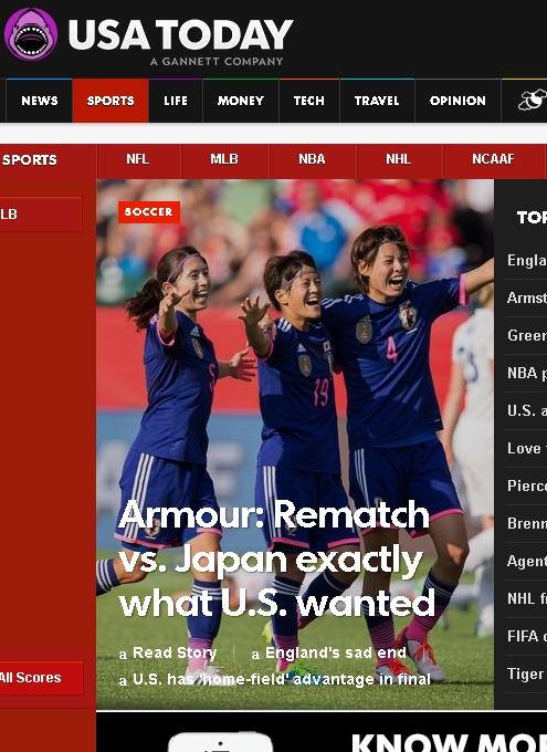 ライバルであり友でもある日米両チームが決勝再戦でアメリカ大興奮中_b0007805_205542.jpg