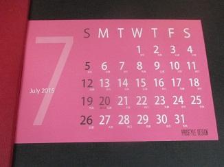 7月スタートは夏の祭典から!_d0091909_10504542.jpg