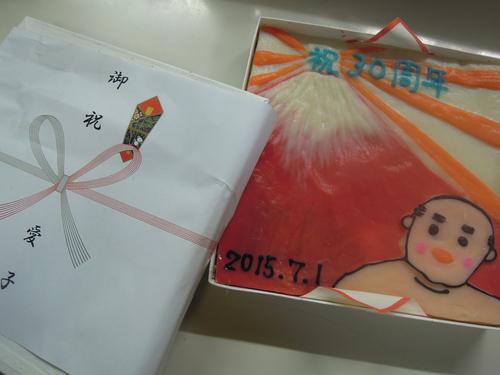 ちゃんこ琴乃富士 29周年お祝い_e0116211_152187.jpg