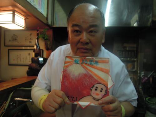 ちゃんこ琴乃富士 29周年お祝い_e0116211_1542947.jpg