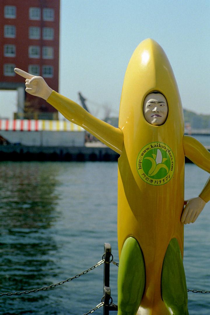 門司港はバナナのたたき売りが名物です_b0125014_22295279.jpg