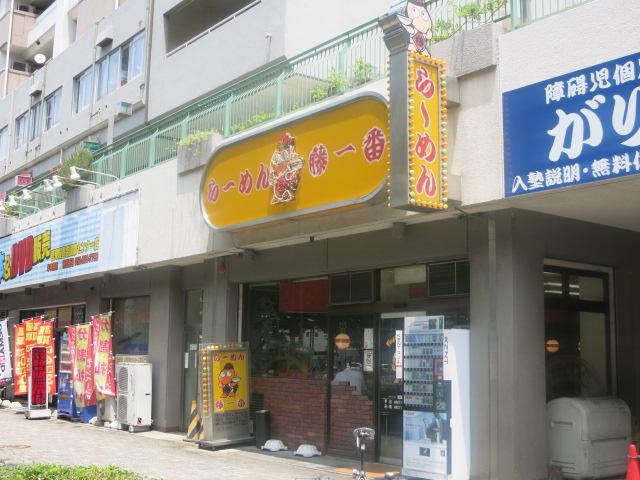 名駅3丁目の木造建築_f0016320_17562418.jpg