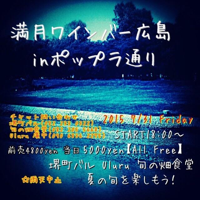 b0348742_02445055.jpg