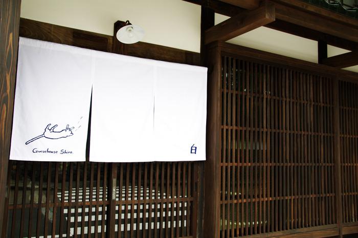 ゲストハウス白 - Guest House Shiro _c0110051_9402293.jpg