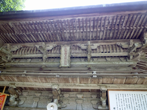 櫻井神社 岩戸開き_c0222861_2233442.jpg