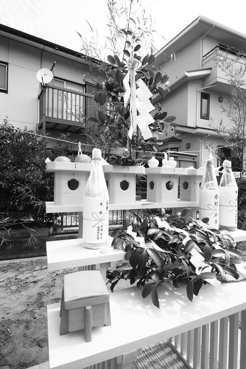 hk house _b0207676_21553318.jpg