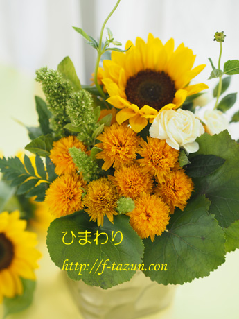 夏・ひまわりで♬_d0144095_21554876.jpg