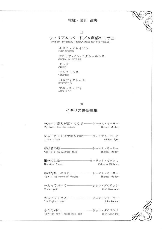 第21回定期演奏会_c0125004_00240215.jpg